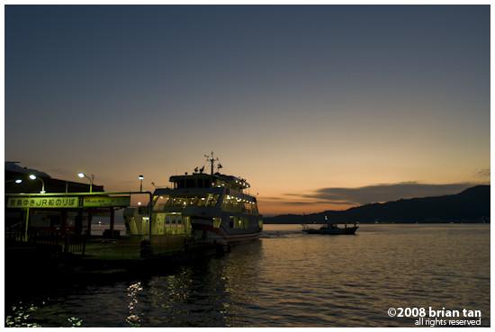 Miyajimaguchi Ferry