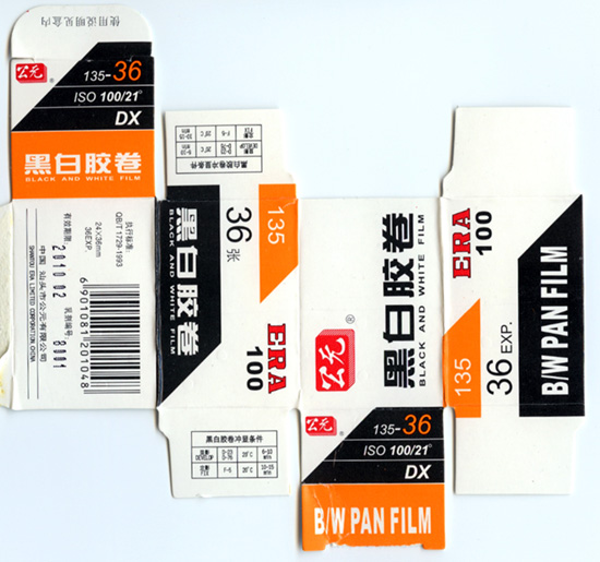 ERA100 Flatenned Film Packaging
