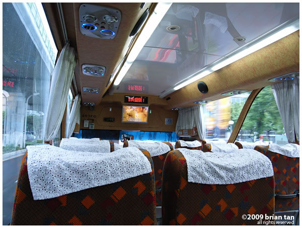 Inside the Capital Star Keelung express