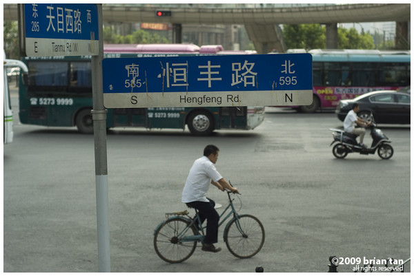 One of the main intersections around the train station. Bicycles, of course, is one of the major mode of transport here, but as expected, most are moving to cars now.