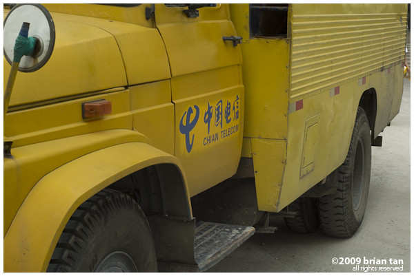 And the last photo for this post... Major typo fail on this truck...