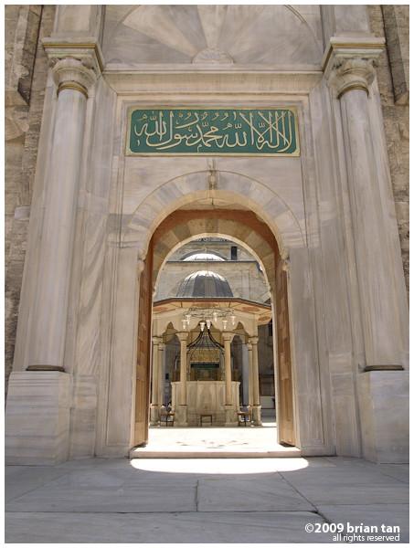 Laleli Mosque: Main door