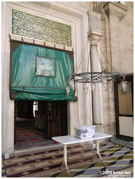Laleli Mosque: Entrance to the main hall