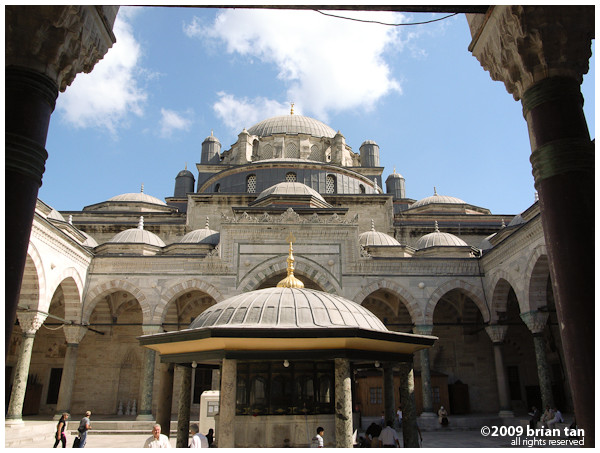 Sultan Beyazit 2 Mosque, right next to the university and Grand Bazaar