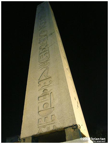 Theodosius' Obelisk at Sultanahmet Square