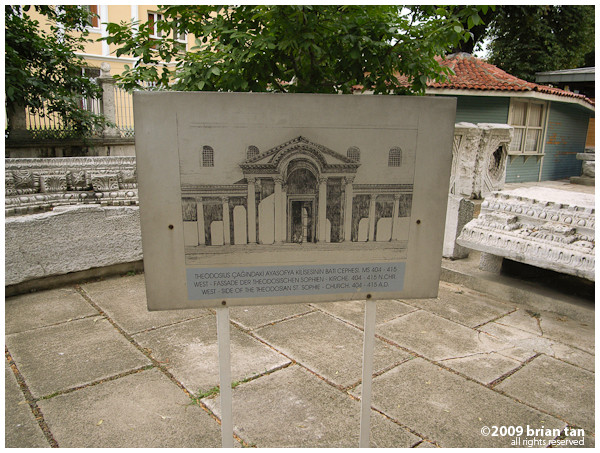 Aya Sofia Garden: Possible style of the old structure that used to stand here