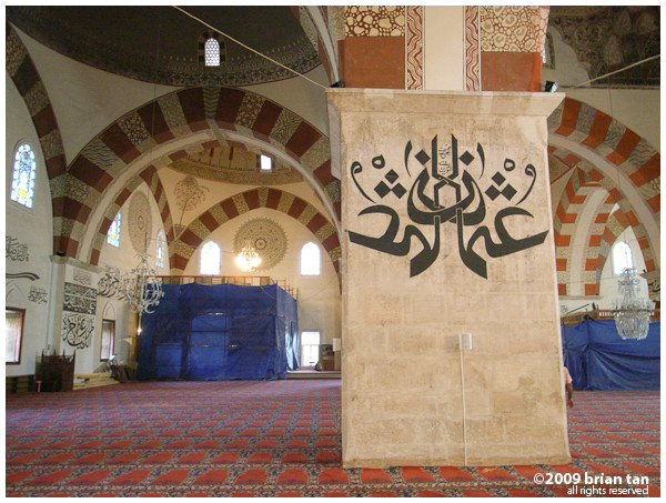 Edirne Old Mosque: Interior