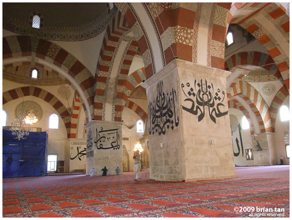 Edirne Old Mosque: More interiors