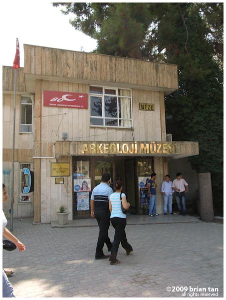 Antakya Archeological Museum entrance