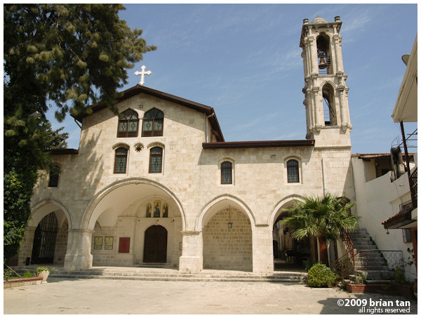 Antakya Orthodox Church