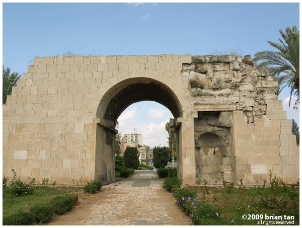 Tarsus' Cleopatra Gate
