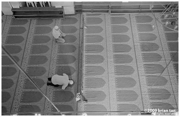 Suleymaniye Mosque: Prayer time