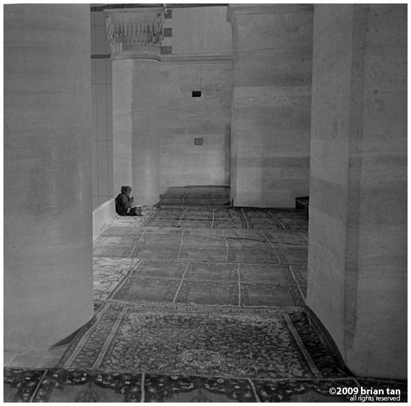 Suleymaniye Mosque: Peaceful Quran reading area