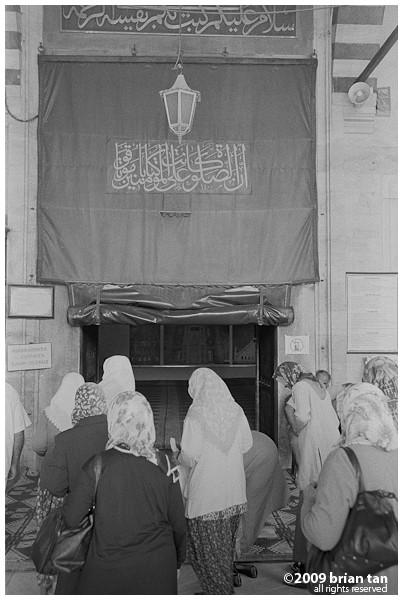 Suleymaniye Mosque: Entrance to main hall