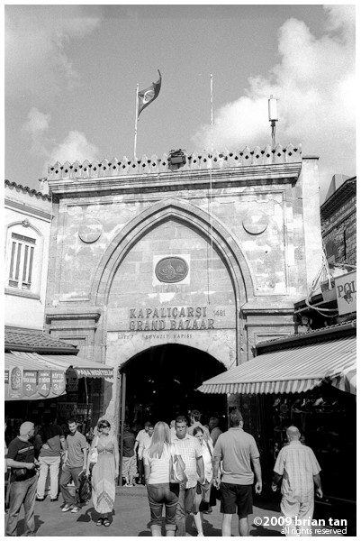 Grand Bazaar entrance: Don't be mistaken, there are infinite number of entrances to this market...