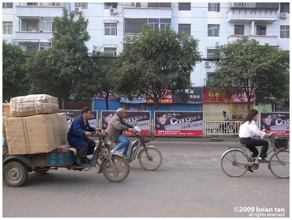 Morning in Kaifeng