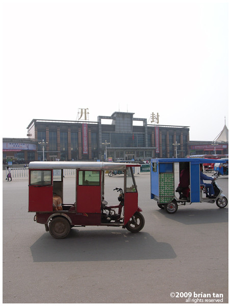 Kaifeng Train Station