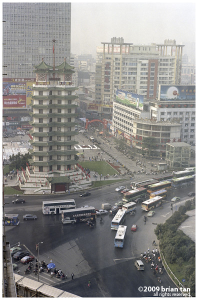 Erqi Square in the Morning