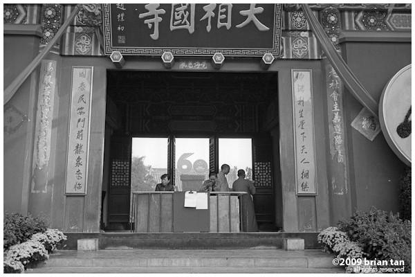 Xianggou Monastery: Entrance