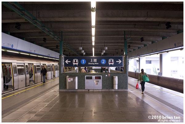 Chai Wan MTR Station