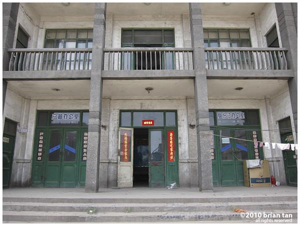 IMG_0881-2011-05-8-23-14.jpg