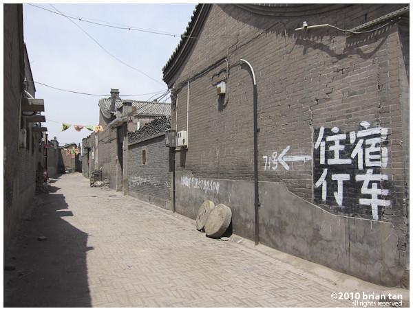 IMG_0944-2011-05-8-23-14.jpg