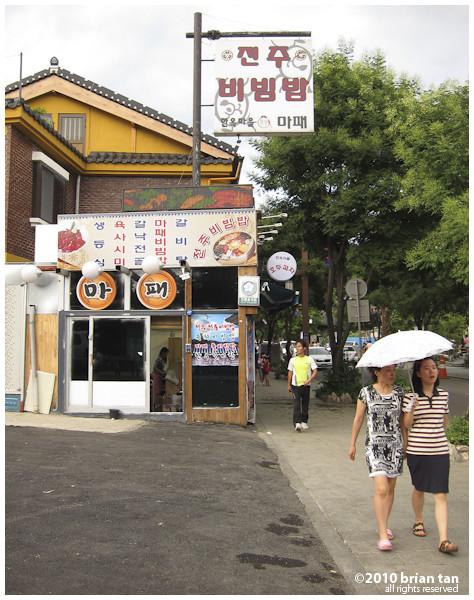 IMG_3423-2011-08-13-23-05.jpg