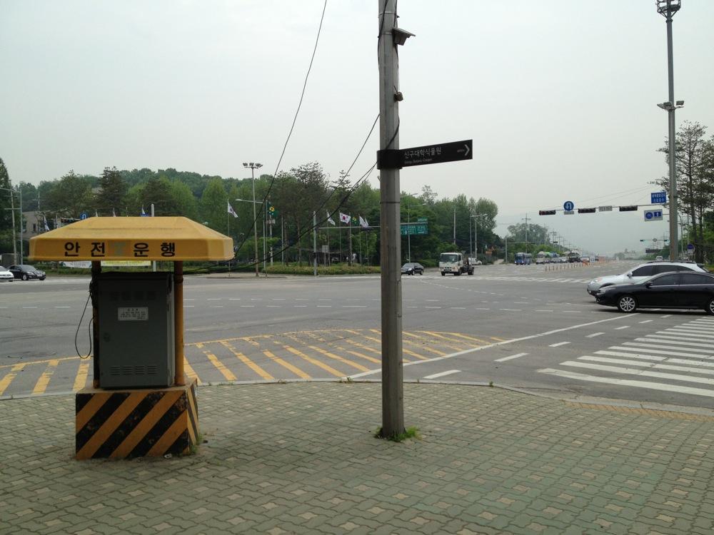 Yawn. At Sinchon-dong going up through Segok-dong.