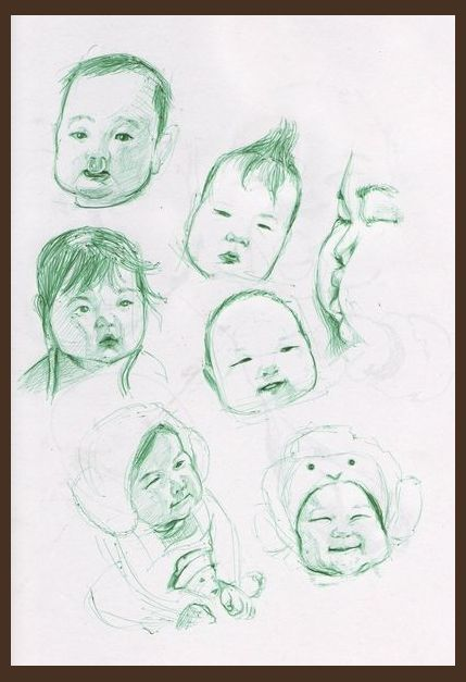 Akachan (Japanese Babies)