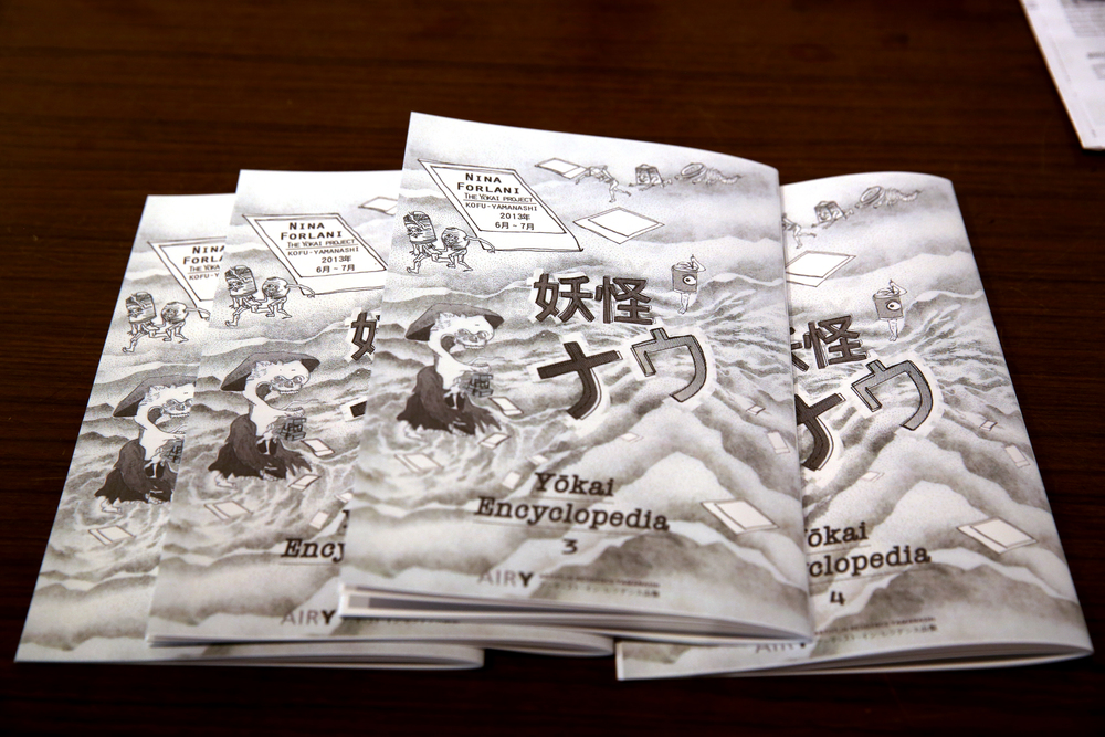 7 classes ont participé à la création de l'Encyclopédie des Yokais, l'encyclopédie en 4 volumes a été imprimée par Tsunagu NPO honhon-do //    7 classes were involved in the creation of the Yokai Encyclopedia. The encyclopedia is in 4 volumes printed by the Tsunagu NPO honhon-do.             More about  Tsunagu NPO honhon-do
