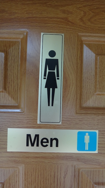Sign on toilet door on Vancouver Island, Canada