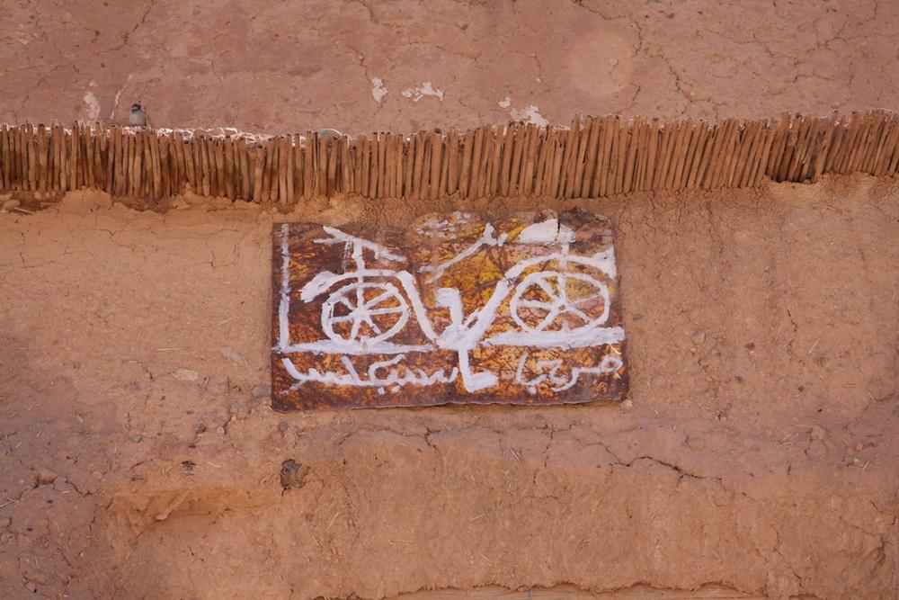 Bike shope, Morocco