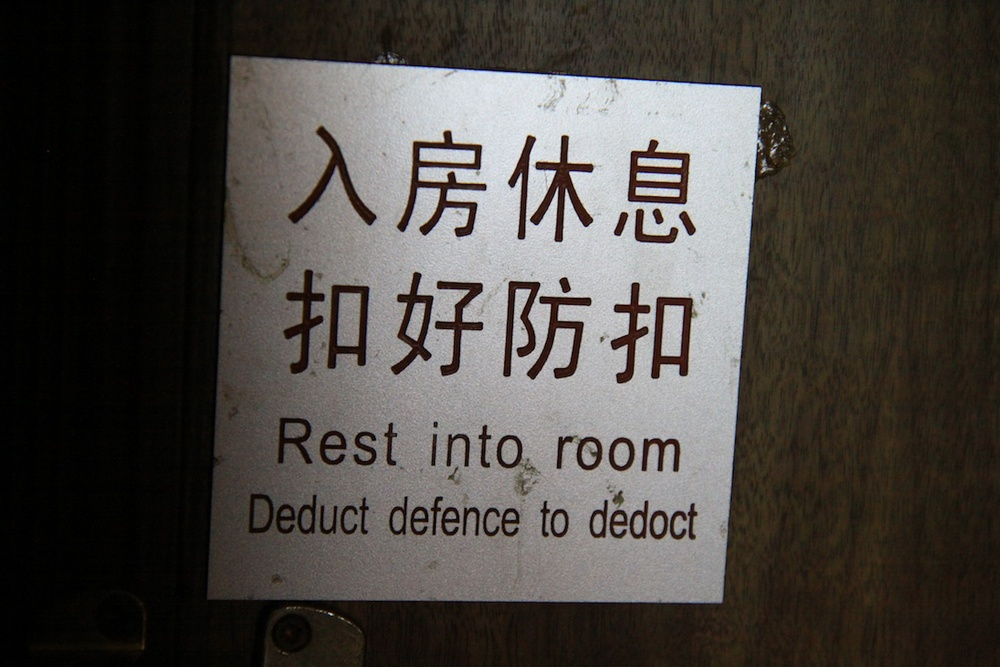 Sign in a hotel room in Sichuan, China