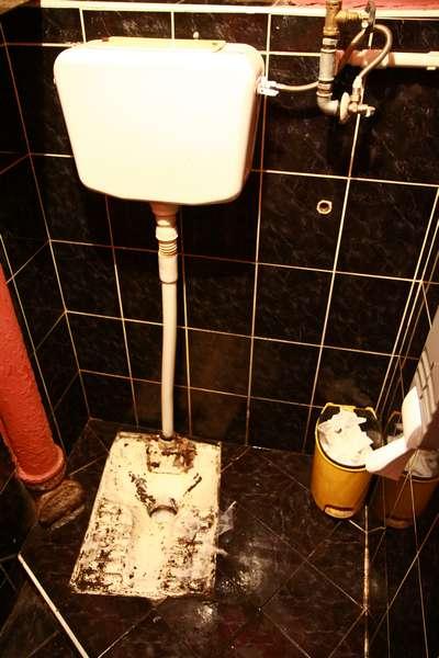 Pub toilet in Pirot