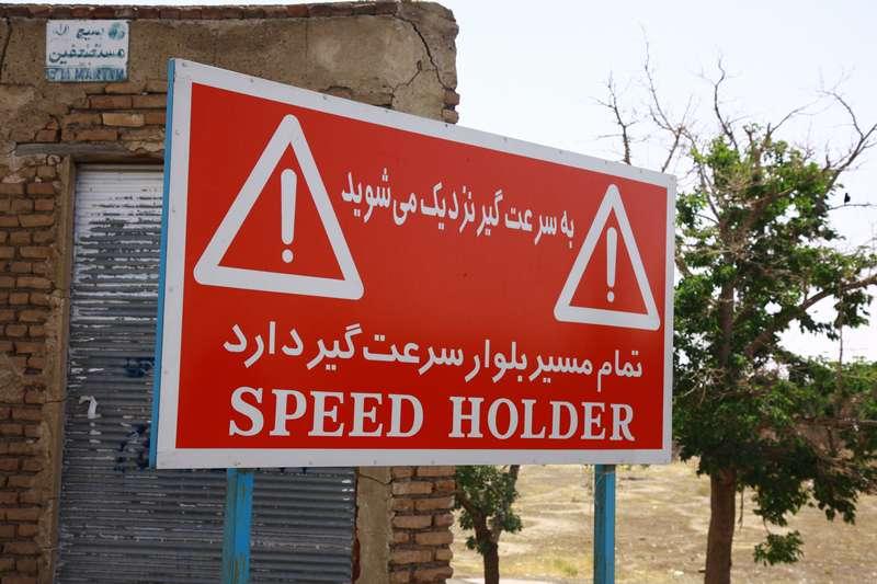 Speed Holder???