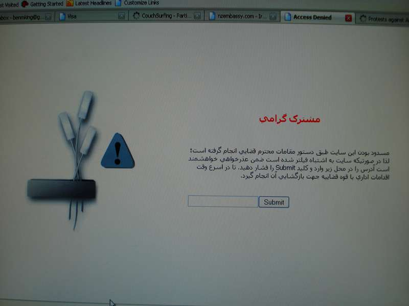 What you get if you try to view anything the Iranian govournemnt deems against the regime including Facebook, Twitter, etc. etc.