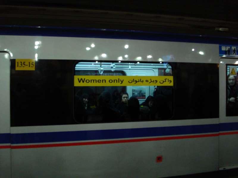 Women only wagon on the metro in Tehran, Iran.