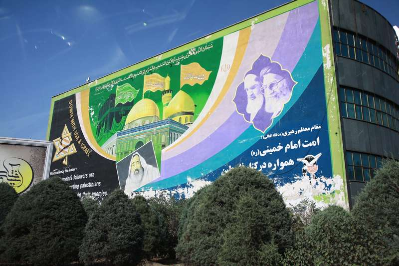 Some anti-western propaganda painted on a wall in Tehran, Iran.