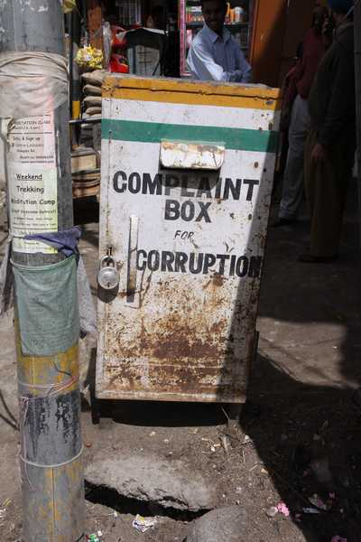 Corruption anyone?