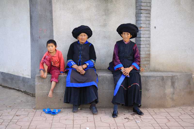 Tradtional costumes of the people of Yanyuan.
