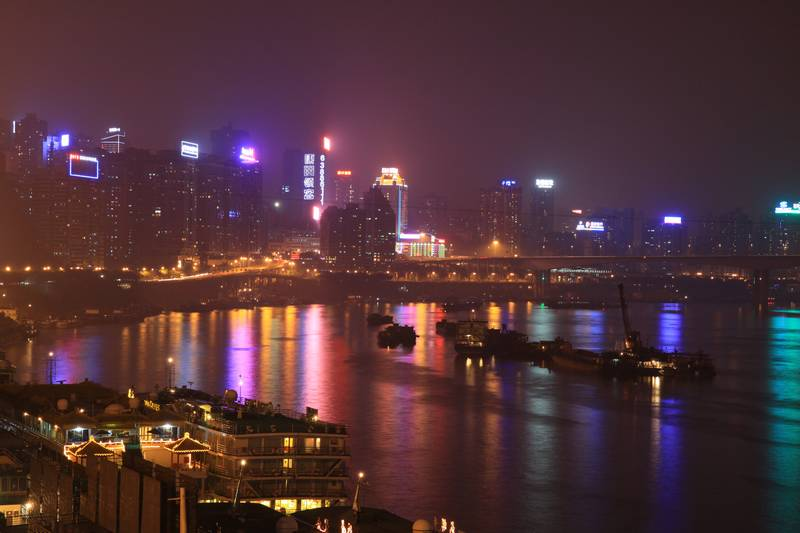 Chongqing by night.