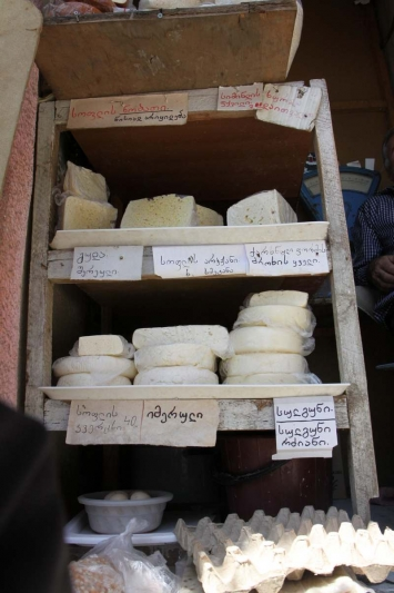 Fresh cheeses from the mountains at the market in Tbilisi.