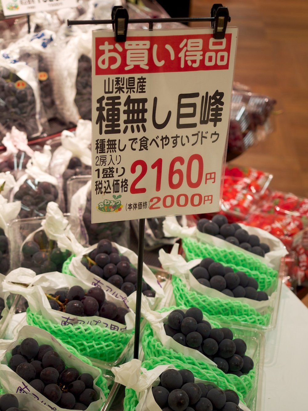 Incredibly expensive fruit is a gift, not a staple in Japan. Free samples were about all we got.