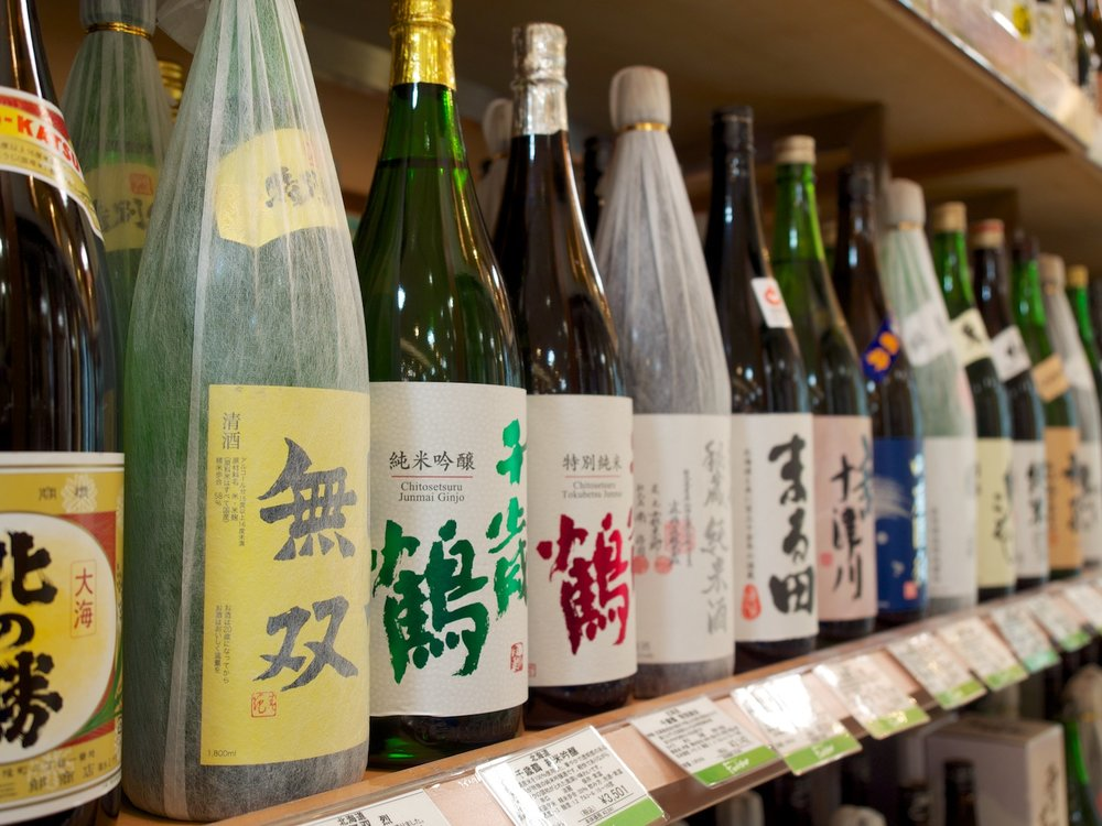 An incredible selection of sake in the supermarket.