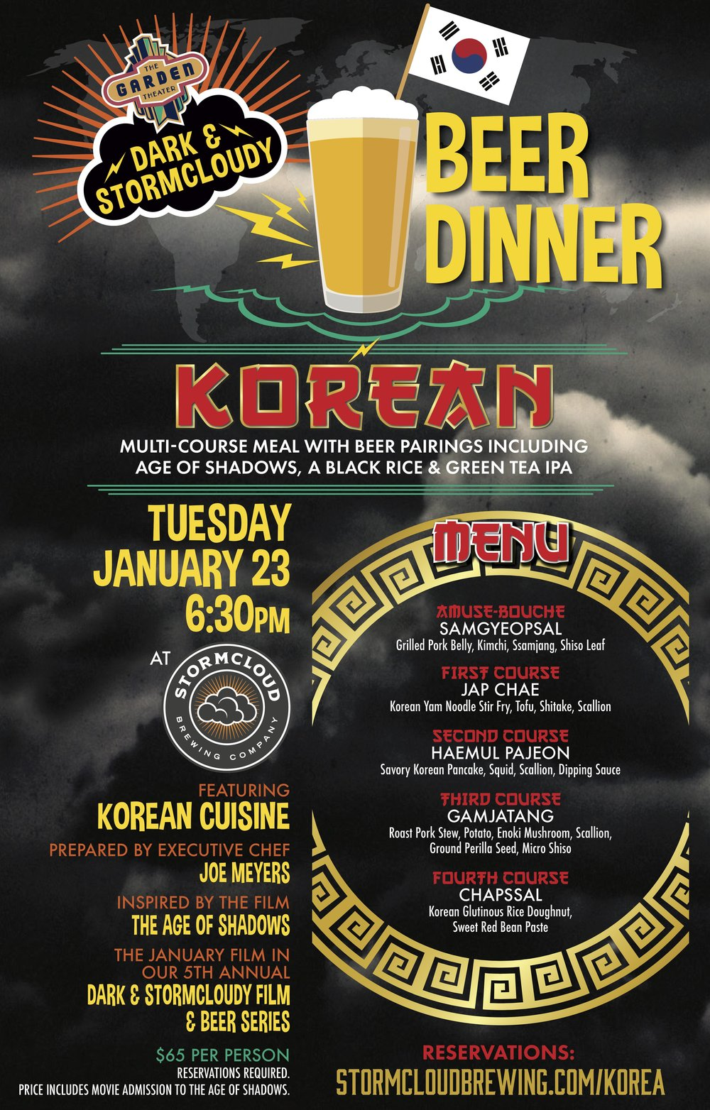 Dark & Stormy Film Series_KOREAN BEER DINNER .jpg