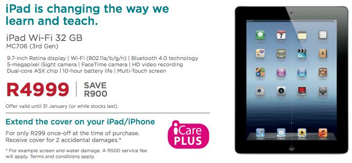 iPad.1.png