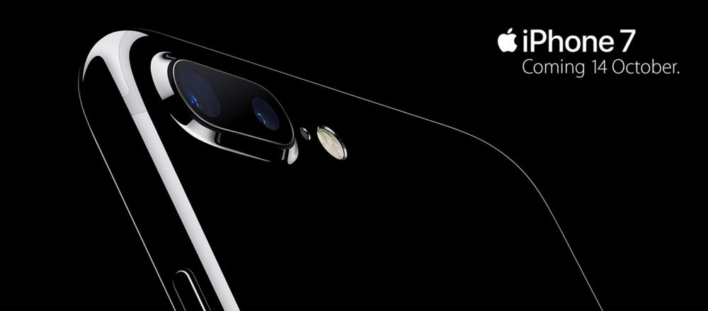 iPhone 7 MTN