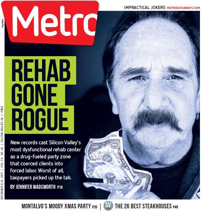 Rehab Gone Rogue 2017.jpg