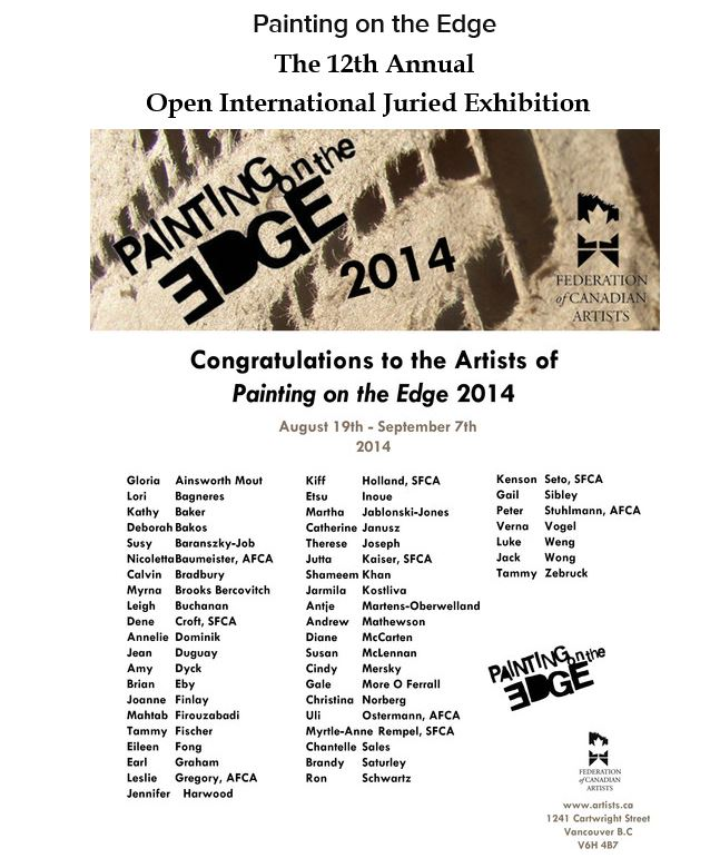 The POTE Artists 2014