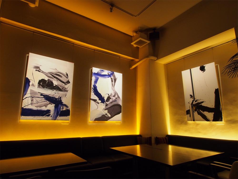 OCEANSKYRIVERSEA, Installation view 2013